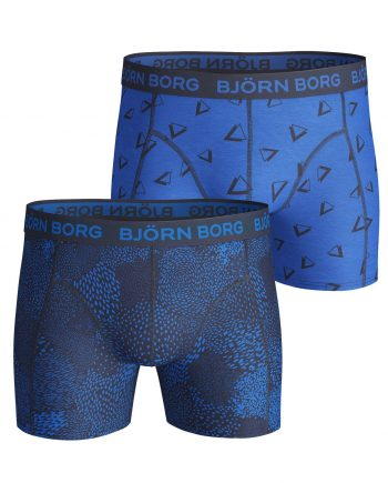 2p shorts bb animal & bb trian