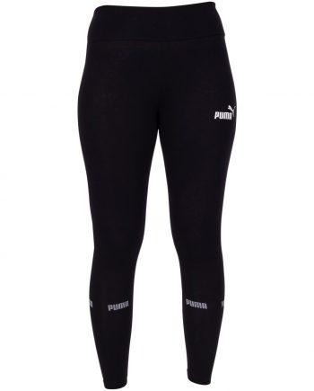 amplified leggings